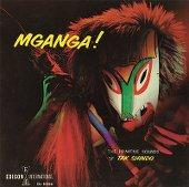 Mganga!のCD